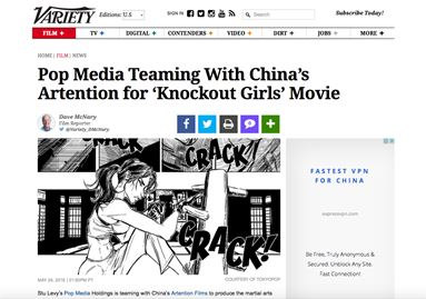 Pop Media Teaming With China's Artention for 'Knockout Girls' Movie